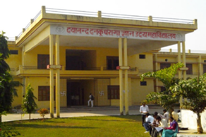 https://cache.careers360.mobi/media/colleges/social-media/media-gallery/15947/2018/10/10/campus view of Dayanand Danku Paraga Gyan Uday Mahavidyalaya Ghatampur_Campus-view.jpg