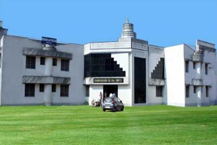 https://cache.careers360.mobi/media/colleges/social-media/media-gallery/15952/2019/7/11/College Building of Deoghar College Deoghar_Campus-View.jpg