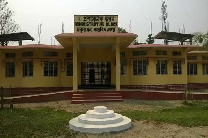 https://cache.careers360.mobi/media/colleges/social-media/media-gallery/15956/2019/2/27/College View of Dhakuakhana College Lakhimpur_Campus-View.jpg