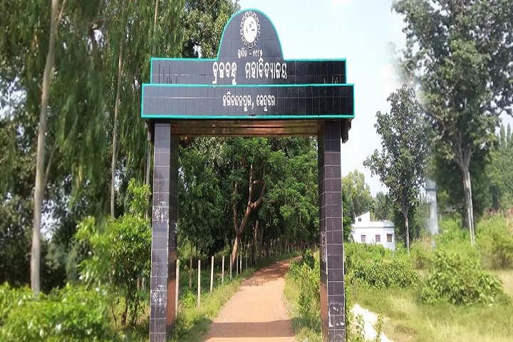 https://cache.careers360.mobi/media/colleges/social-media/media-gallery/16022/2019/3/26/Entrance View Of Brajabandhu Mahavidyalaya Keonjhar_Others.jpg