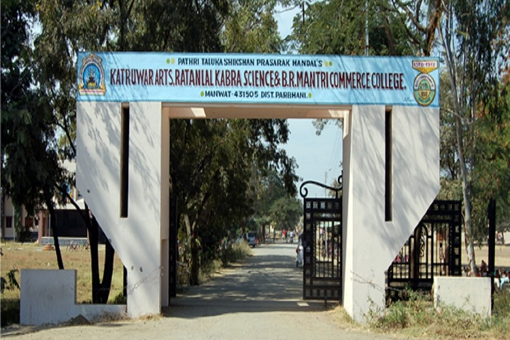 https://cache.careers360.mobi/media/colleges/social-media/media-gallery/16049/2020/1/8/Main Campus View of Katruwar Arts Ratanlal Kabra Science and BR Mantri Commerce College Parbhani_Campus-View.jpg