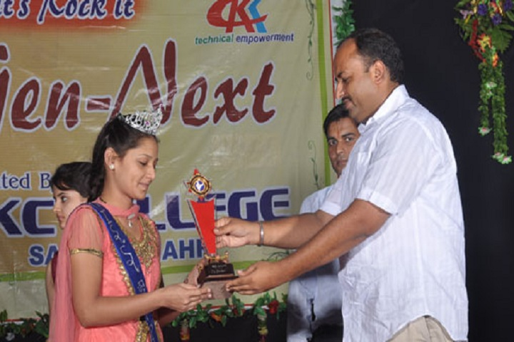 https://cache.careers360.mobi/media/colleges/social-media/media-gallery/16054/2020/7/14/Prize Distribution of KKC College Churu_Others.jpg