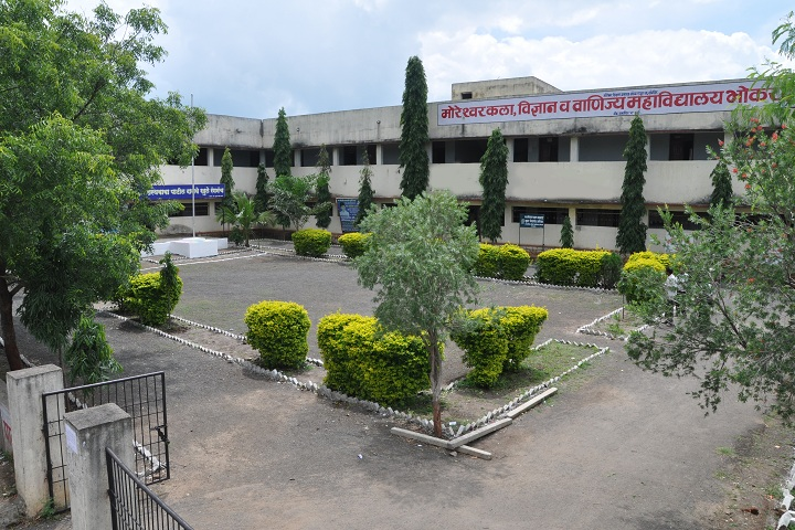 https://cache.careers360.mobi/media/colleges/social-media/media-gallery/16061/2019/3/4/Campus View of Moreshwar Arts Commerce and Science College Jalna_Campus-View.jpg