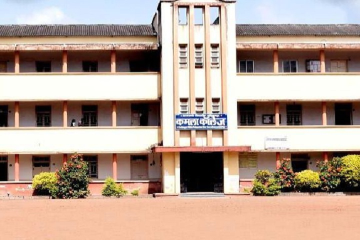 https://cache.careers360.mobi/media/colleges/social-media/media-gallery/16068/2021/2/25/Campus View of Kamala College Kolhapur_Campus-View.jpg