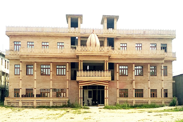 https://cache.careers360.mobi/media/colleges/social-media/media-gallery/16159/2019/1/3/Campus View of Bhagwati College of Education Mansa_Campus-View.jpg