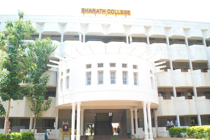 https://cache.careers360.mobi/media/colleges/social-media/media-gallery/16165/2019/4/9/College building of Bharat Institute of Catering Technology and Hotel Management Thanjavur_Campus-View.jpg