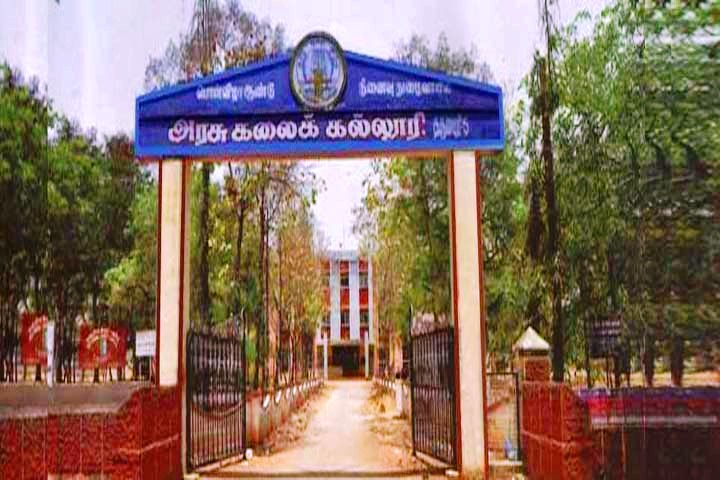 https://cache.careers360.mobi/media/colleges/social-media/media-gallery/16232/2018/12/24/Campus-View of Government Arts College Dharmapuri_Campus-View.JPG