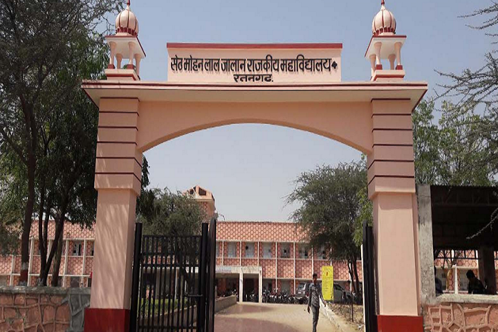 https://cache.careers360.mobi/media/colleges/social-media/media-gallery/16237/2018/10/22/Main Entrence of Government College Ratangarh_Campus-view.PNG
