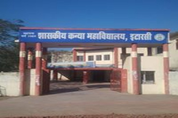 https://cache.careers360.mobi/media/colleges/social-media/media-gallery/16238/2018/10/15/College Front View of Government Girls College Itarsi_Campus-View.jpg