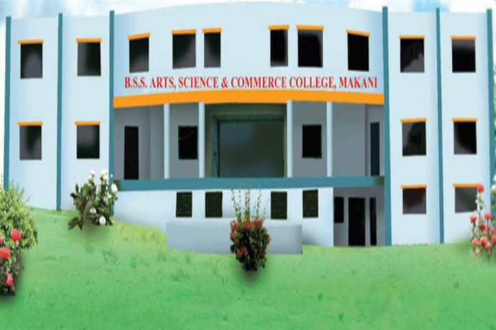 https://cache.careers360.mobi/media/colleges/social-media/media-gallery/16268/2018/9/18/Campus View of BSS Arts Science and Commerce College Osmanabad_Campus-View.png