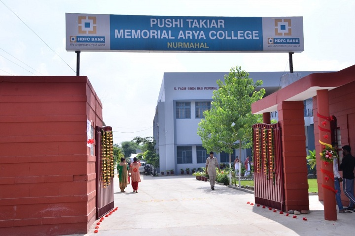 https://cache.careers360.mobi/media/colleges/social-media/media-gallery/16292/2019/2/21/College Entrence of PTM Arya College Jalandhar_Campus-View.jpg