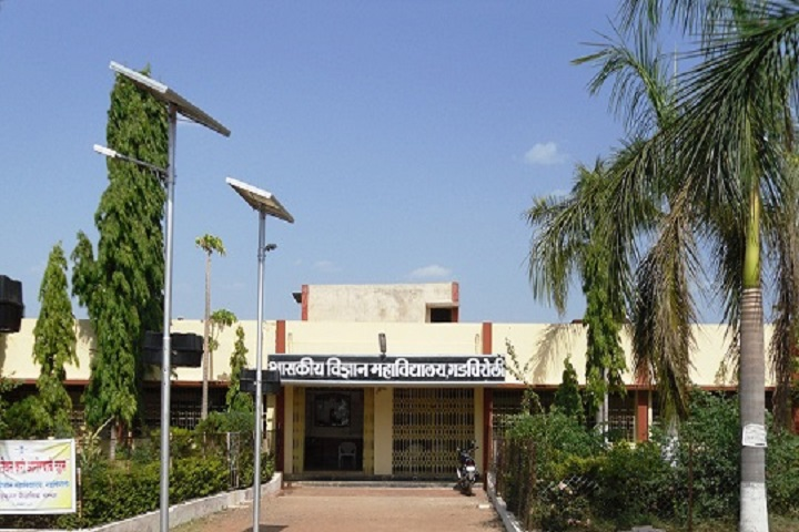 https://cache.careers360.mobi/media/colleges/social-media/media-gallery/16311/2019/2/26/Campus view of Government Science College Gadchiroli_Campus-view.jpg