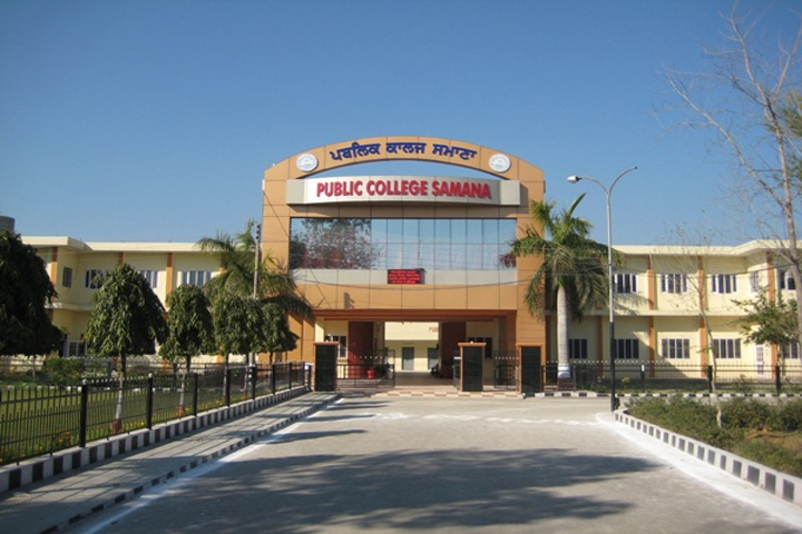 https://cache.careers360.mobi/media/colleges/social-media/media-gallery/16374/2018/12/17/Campus View of Public College Samana_Campus-View.jpg