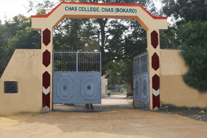 https://cache.careers360.mobi/media/colleges/social-media/media-gallery/16410/2019/2/18/Campus Entrance Gate of Chas College Bokaro_Campus-View.jpg