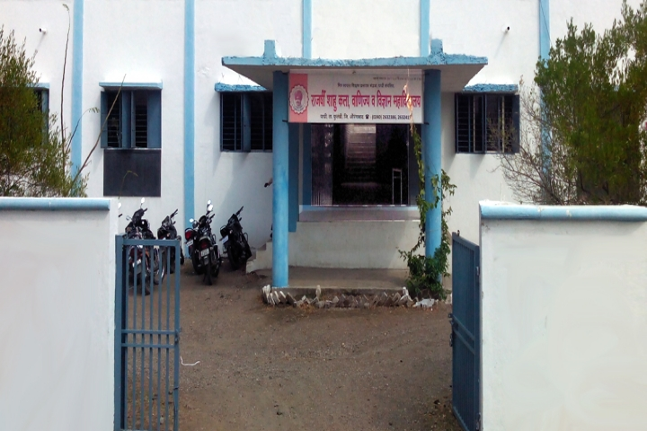 https://cache.careers360.mobi/media/colleges/social-media/media-gallery/16428/2019/2/22/College Front View of Rajarshi Shahu Arts Commerce and Science College Aurangabad_Campus-View.jpg