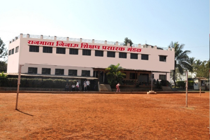 https://cache.careers360.mobi/media/colleges/social-media/media-gallery/16433/2019/5/8/Buliding of Rajmata Jijau Shikshan Mandals Arts Commerce and Science College Pune_Campus-View.jpg