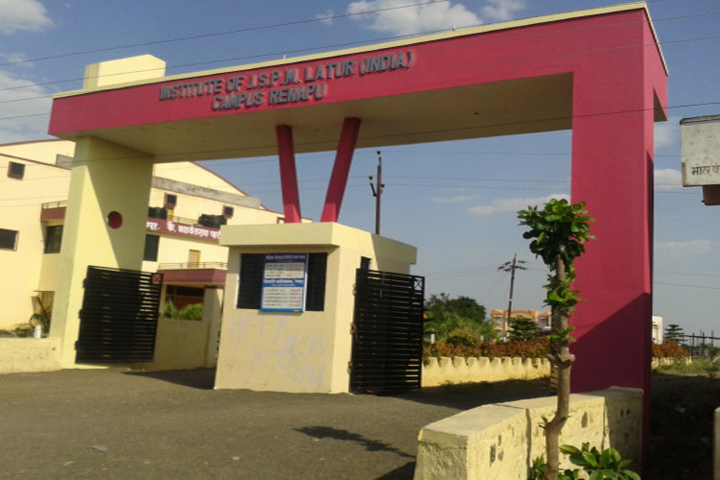 https://cache.careers360.mobi/media/colleges/social-media/media-gallery/16453/2018/10/29/Campus View of Shivaji Mahavidyalaya Renapur_Campus-View.jpg