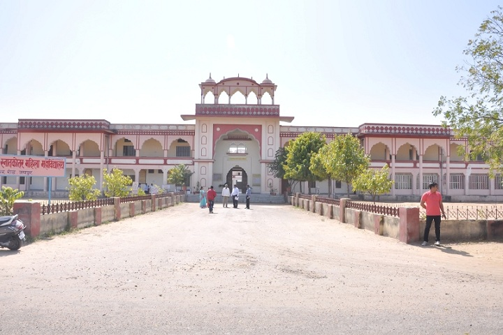 https://cache.careers360.mobi/media/colleges/social-media/media-gallery/16497/2018/10/14/College Front View of Shri Bhawani Niketan Mahila PG Mahavidyalaya Jaipur_Campus-View.JPG