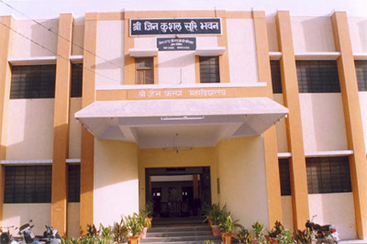 https://cache.careers360.mobi/media/colleges/social-media/media-gallery/16512/2019/7/2/Campus View of Shri Jain Kanya PG Mahavidyalaya Bikaner_Campus-View.jpg