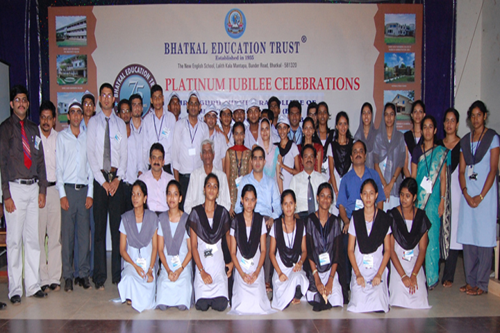 https://cache.careers360.mobi/media/colleges/social-media/media-gallery/16527/2018/12/13/Group Photo of Shree Guru Sudhindra BBA College Bhatkal_Others.JPG