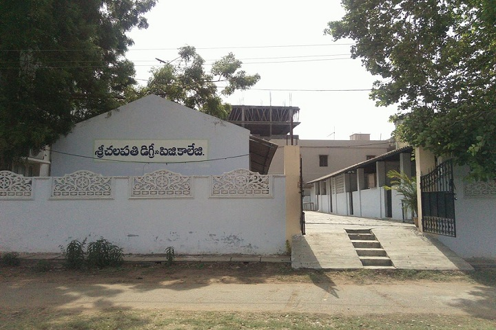https://cache.careers360.mobi/media/colleges/social-media/media-gallery/16576/2020/7/24/Campus View Of Sri Chalapathi Degree College Eluru_Campus-View.jpg