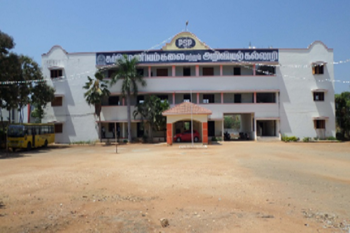 https://cache.careers360.mobi/media/colleges/social-media/media-gallery/16612/2021/3/2/Campus View of Subramaniam Arts and Science College Namakkal_Campus-View.jpg
