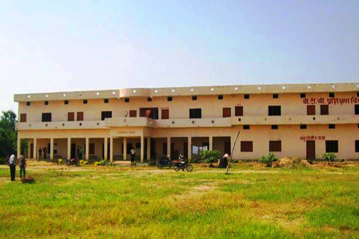 https://cache.careers360.mobi/media/colleges/social-media/media-gallery/16622/2018/8/20/Pt-Kripa-Shankar-Tiwari-Mahavidyalaya-Allahabad-Campus1.JPG