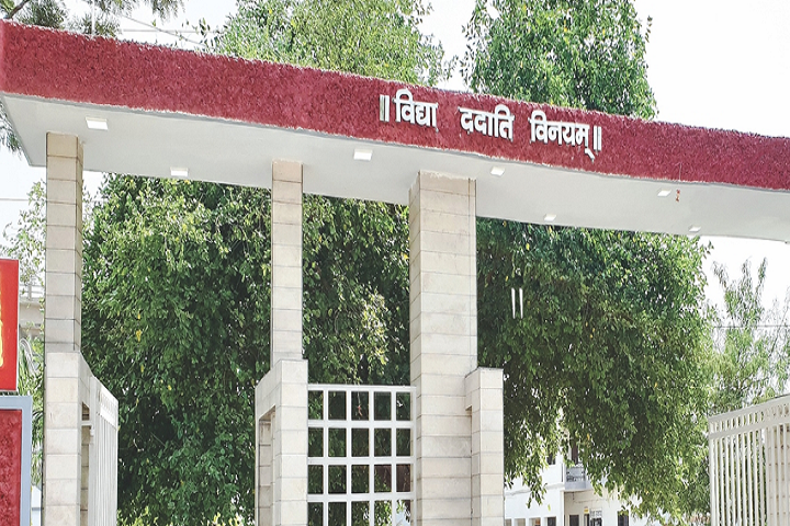 https://cache.careers360.mobi/media/colleges/social-media/media-gallery/16623/2019/3/8/Campus Entranceof Nand Kishor Singh Degree College Allahabad_Campus-View.PNG