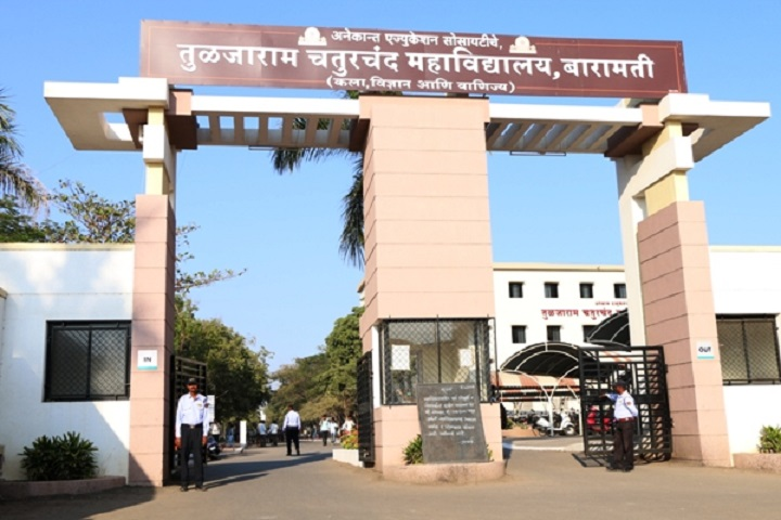 https://cache.careers360.mobi/media/colleges/social-media/media-gallery/16646/2018/12/21/Campus Entrance View of Tuljaram Chaturchand College Baramati_Campus-View.JPG
