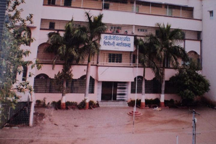 https://cache.careers360.mobi/media/colleges/social-media/media-gallery/16653/2019/4/24/College Adminitrative Building View of Kha Shri Govindrao Adik Law College Shrirampur_Campus-view.jpg