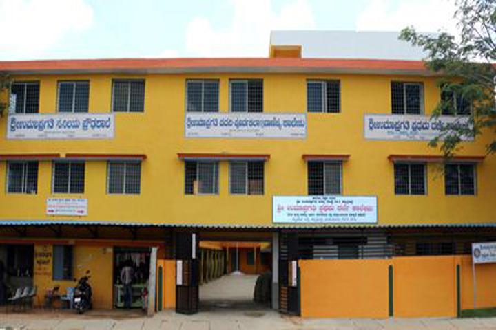 https://cache.careers360.mobi/media/colleges/social-media/media-gallery/16662/2016/10/4/Sri-Uma-Pragathi-Frist-Grade-College-Tumkur-(2).jpg