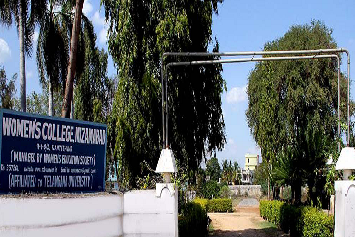 https://cache.careers360.mobi/media/colleges/social-media/media-gallery/16700/2018/10/10/Campus view of Womens College Nizamabad_Campus-View.png