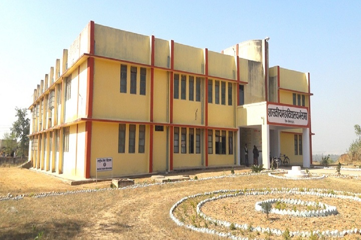 https://cache.careers360.mobi/media/colleges/social-media/media-gallery/16714/2020/1/11/College Adminitrative Building View of Government College Bhaisma_Campus-View.jpg