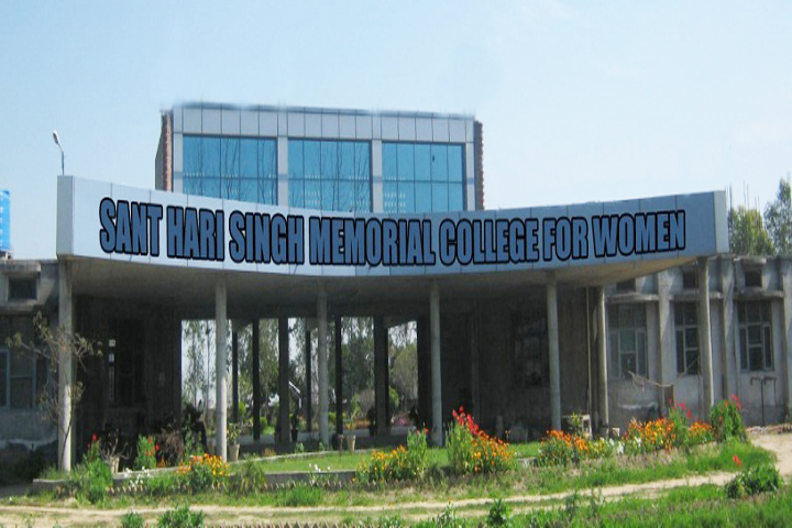 https://cache.careers360.mobi/media/colleges/social-media/media-gallery/16721/2019/1/19/Campus view of Sant Hari Singh Memorial College for Women Hoshiarpur_Campus-view.jpg