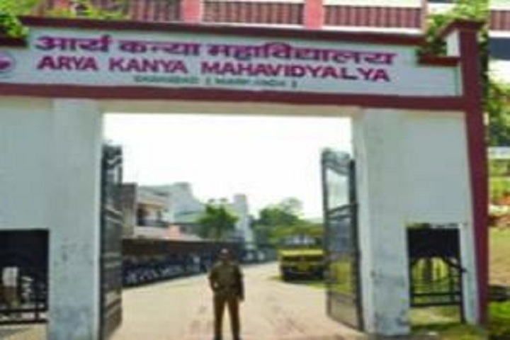 https://cache.careers360.mobi/media/colleges/social-media/media-gallery/16763/2018/12/19/Campus View of Arya Kanya Mahavidyalaya Kurukshetra_Campus-View.JPG