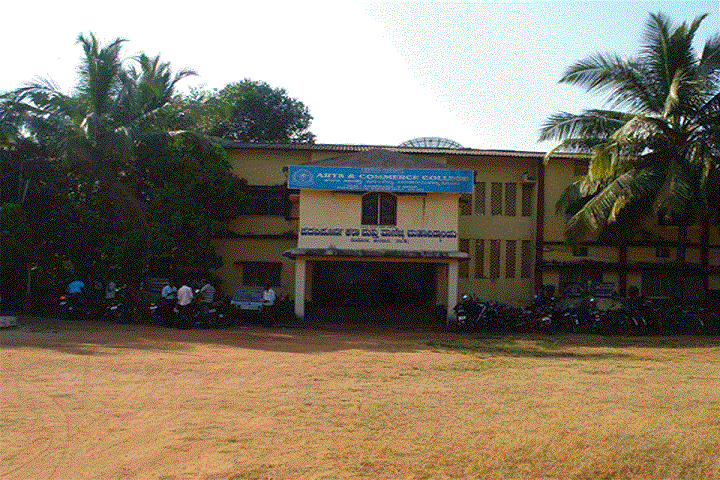 https://cache.careers360.mobi/media/colleges/social-media/media-gallery/16766/2020/1/9/Campus View of Bapuji Grameen Vikas Samitis Arts and Commerce College Karwar_Campus-View.png
