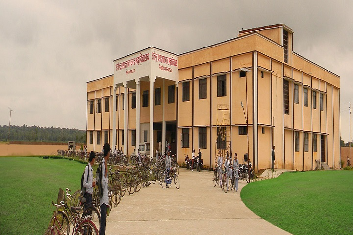 https://cache.careers360.mobi/media/colleges/social-media/media-gallery/16788/2019/3/28/College Building of Rajendra Prasad Tara Chand Mahavidyalay Maharajganj_Campus-View_1.jpg