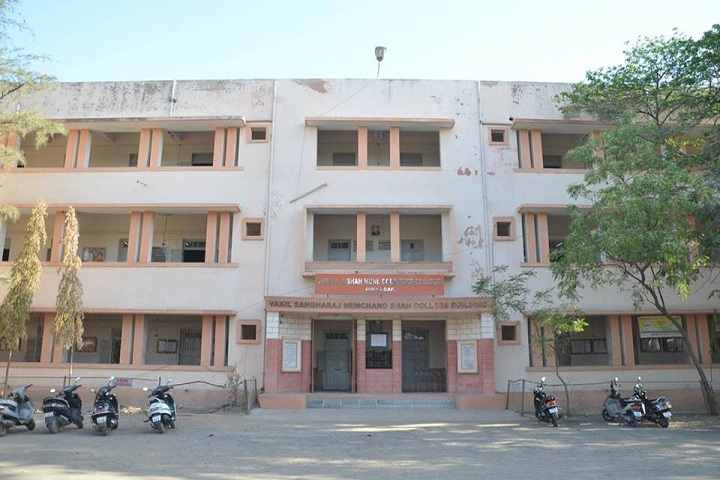 https://cache.careers360.mobi/media/colleges/social-media/media-gallery/16797/2019/8/13/Campus view of Shree MP Shah Municipal Commerce College Jamnagar_Campus-view.jpg