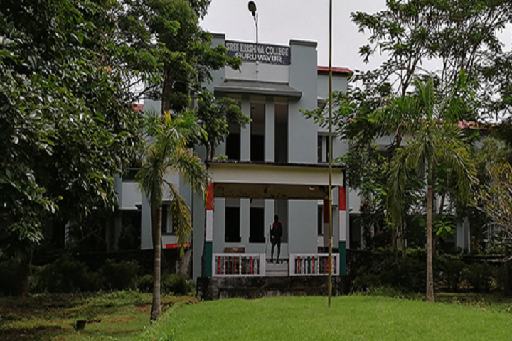 https://cache.careers360.mobi/media/colleges/social-media/media-gallery/16810/2020/2/29/Campus View Of Sree Krishna College Guruvayur_Campus-View.png