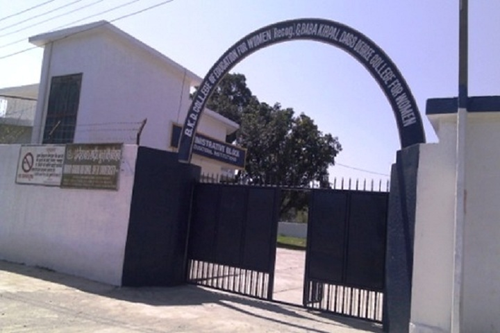 https://cache.careers360.mobi/media/colleges/social-media/media-gallery/16963/2019/7/19/Campus-View of BKD College of Education for Women_Campus-view.jpg
