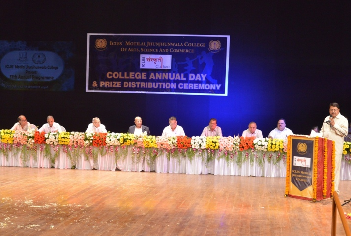 https://cache.careers360.mobi/media/colleges/social-media/media-gallery/17027/2017/1/9/ICLES-Annual-day-1-(1).jpg