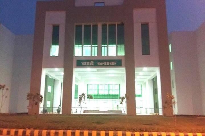 https://cache.careers360.mobi/media/colleges/social-media/media-gallery/17061/2017/10/16/Government-Medical-College-Banda-(5).jpg