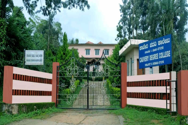 https://cache.careers360.mobi/media/colleges/social-media/media-gallery/17126/2018/12/12/Main Entrance view of Cauvery College Virajpet_Campus-View.jpg