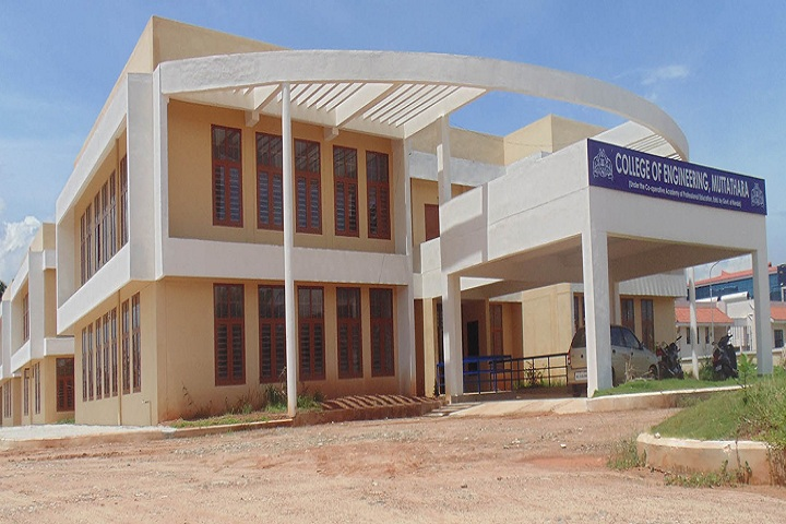 https://cache.careers360.mobi/media/colleges/social-media/media-gallery/17169/2019/4/16/College View of College of Engineering Muttathara_Campus-View.jpg