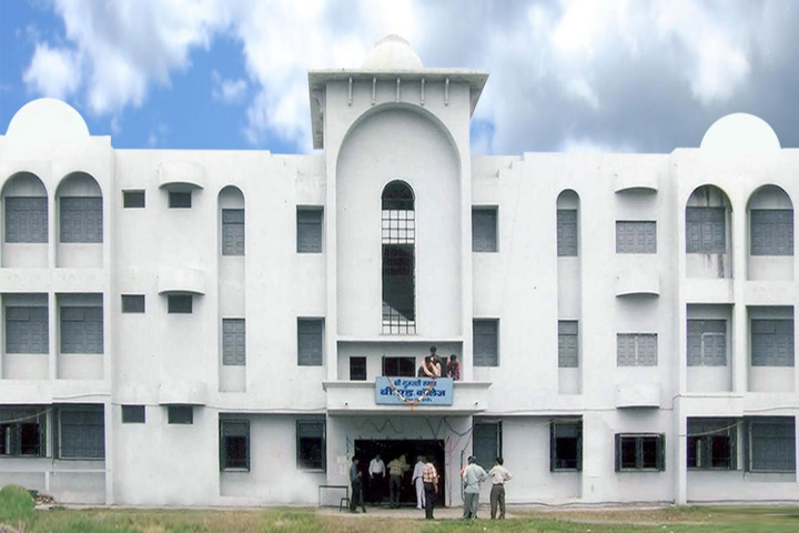 https://cache.careers360.mobi/media/colleges/social-media/media-gallery/17241/2018/10/11/Campus View of Shri Gujarati Samaj B Ed College Indore_Campus-View.jpg