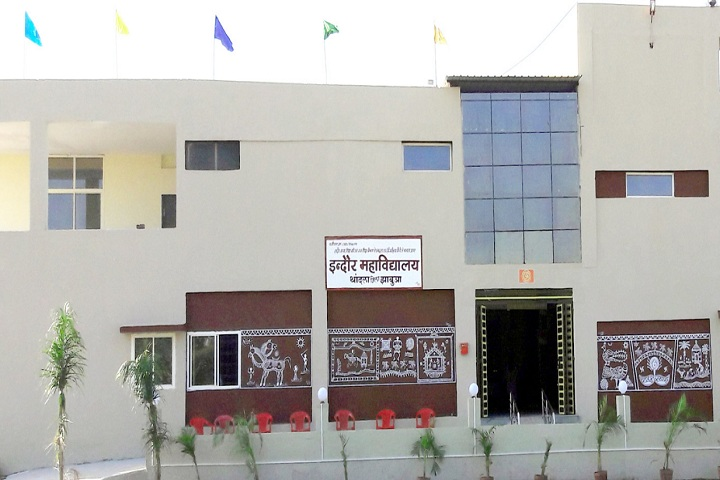 https://cache.careers360.mobi/media/colleges/social-media/media-gallery/17272/2020/2/17/Campus view of Indore Mahavidyalaya Jhabua_Campus-view_4.jpg