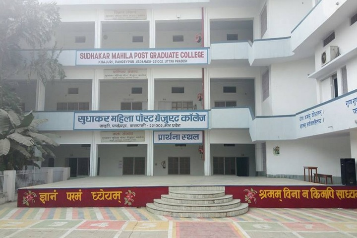 https://cache.careers360.mobi/media/colleges/social-media/media-gallery/17279/2020/5/14/Campus view of Sudhakar Mahila PG College Varanasi_Campus-view.jpg