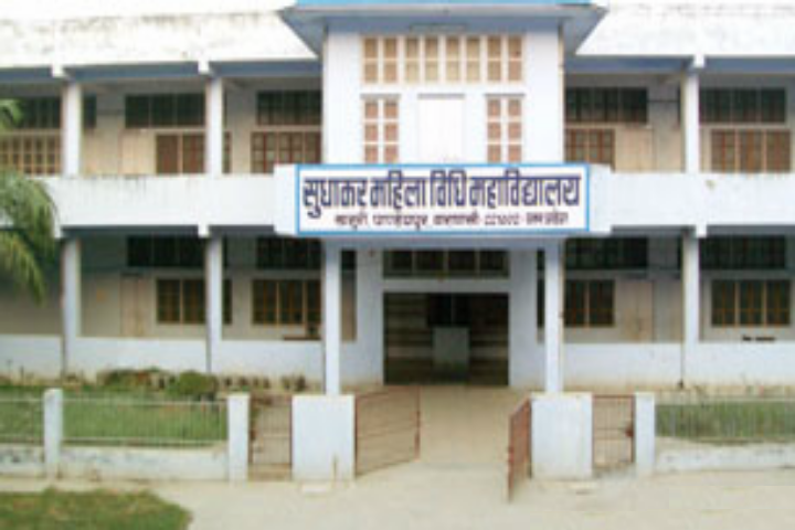 https://cache.careers360.mobi/media/colleges/social-media/media-gallery/17283/2018/11/30/College Adminitrative Building View of Sudhakar Mahila Vidhi Mahavidyalaya Varanasi_Campus View.png