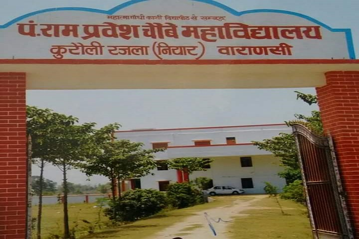 https://cache.careers360.mobi/media/colleges/social-media/media-gallery/17313/2018/10/31/College Entrance Gate of Pt Ram Pravesh Chaubey Mahavidhyalaya Varanasi_Campus-View.jpg