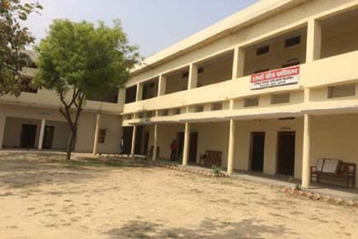 https://cache.careers360.mobi/media/colleges/social-media/media-gallery/17314/2019/5/6/Campus view of Rajeshwari Women College Varanasi_Campus-view.jpg